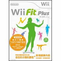 [普遍級] Wii Fit 塑身 加強版 亞洲中文版