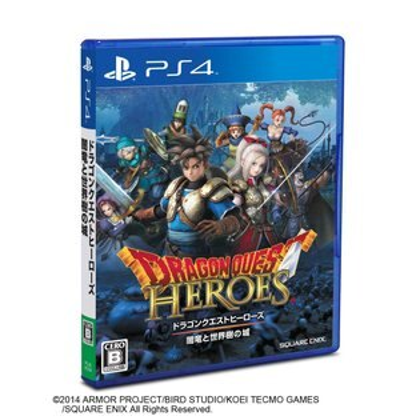現貨供應中 亞洲中文版 [輔導級] PS4  勇者鬥惡龍 英雄集結 闇龍與世界樹之城