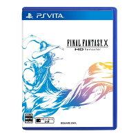 現貨供應中 日文版 含特典下載卡 [輔導級] PSV Final Fantasy X HD Remaster 太空戰士 X HD版