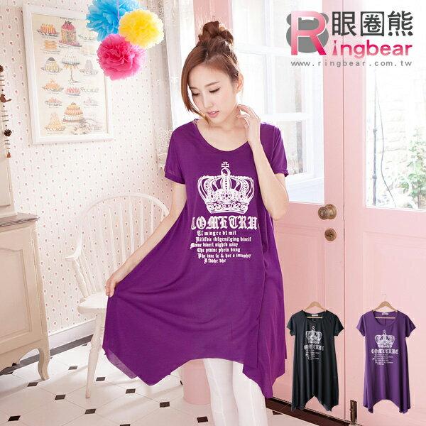 長版上衣--華麗歐式風格英文字亮粉皇冠圖案短袖A字長上衣/洋裝(黑.紫S-2L)-D318眼圈熊中大尺碼