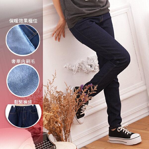 內刷毛--保暖舒服完美修飾鬆緊褲頭內刷毛窄管牛仔長褲(M-7L)-N64眼圈熊中大尺碼