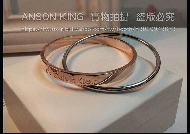 香港 專櫃正品 代購 CK Calvin Klein 凱文克萊 男女款 雙環 手環 手鐲 玫瑰金配銀色 3