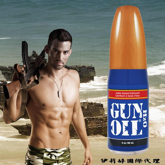 美國 Empowered Products Gun Oil H2O 水性潤滑劑 2oz 情趣用品 按摩棒 名器 跳蛋