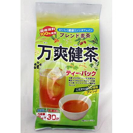 【敵富朗超巿】長谷川萬爽健茶8gX30P 0