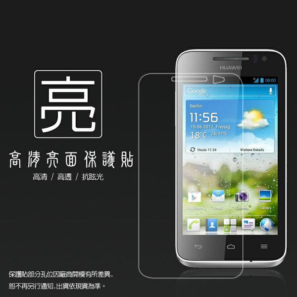亮面螢幕保護貼 華為 HUAWEI Ascend G330 保護貼