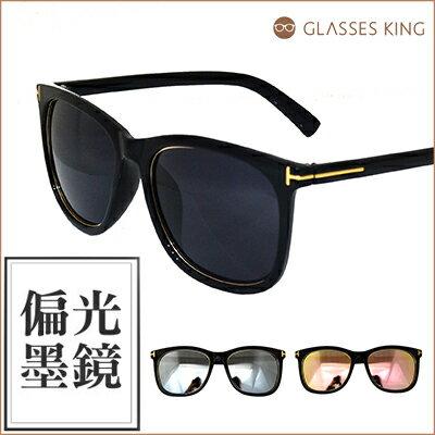 眼鏡王☆造型金屬質感T字設計偏光墨鏡韓國經典復古方框個性粗框太陽眼鏡正妹型男黑色反光白粉P85
