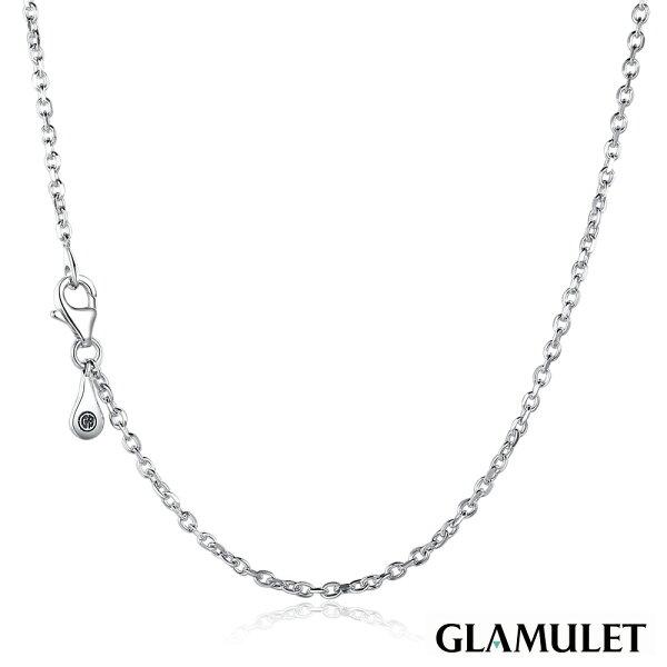 Glamulet格魅麗925 純銀項鏈 60cm