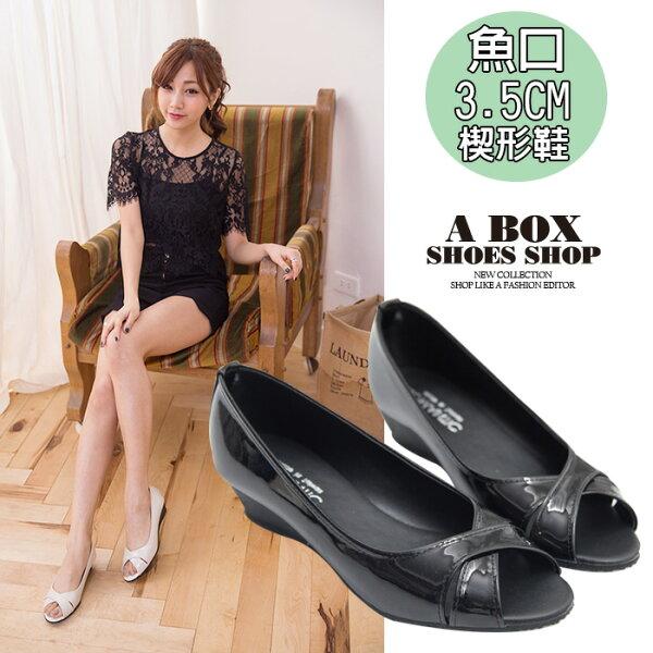 格子舖*【ADN957】MIT台灣製 經典雅致質感亮皮 交叉3.5CM楔型魚口包鞋 2色