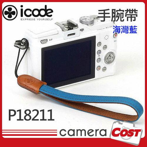 iCode i-Code 韓國 Public 10 相機繩 手腕帶 相機手腕帶 P18211 海灣藍 - 限時優惠好康折扣