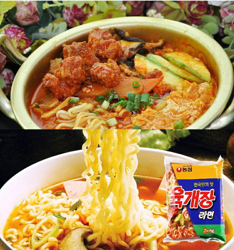 有樂町進口食品 【農心】辣牛肉風味湯麵 8801043027571 1