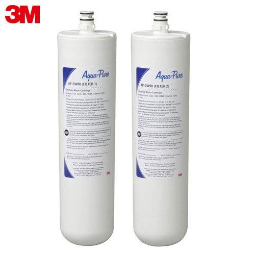 3M AP-DWS1000廚下型淨水系統替換濾心(AP-DWS80/90) - 限時優惠好康折扣