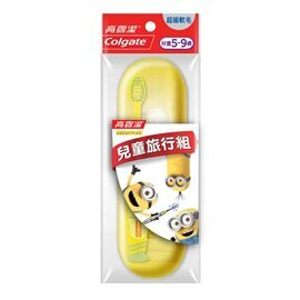 『121婦嬰用品館』高露潔 兒童旅行組年齡5-9歲(兒童牙刷1支+牙膏40g ) 0