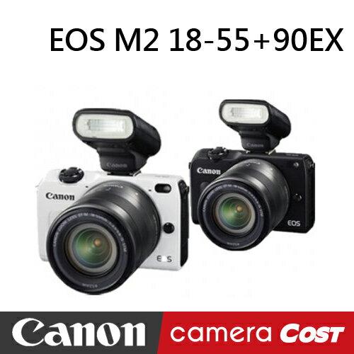 【送32G原電指環豪華8件組】Canon EOS M2 18-55 單鏡+90EX閃燈 公司貨 - 限時優惠好康折扣