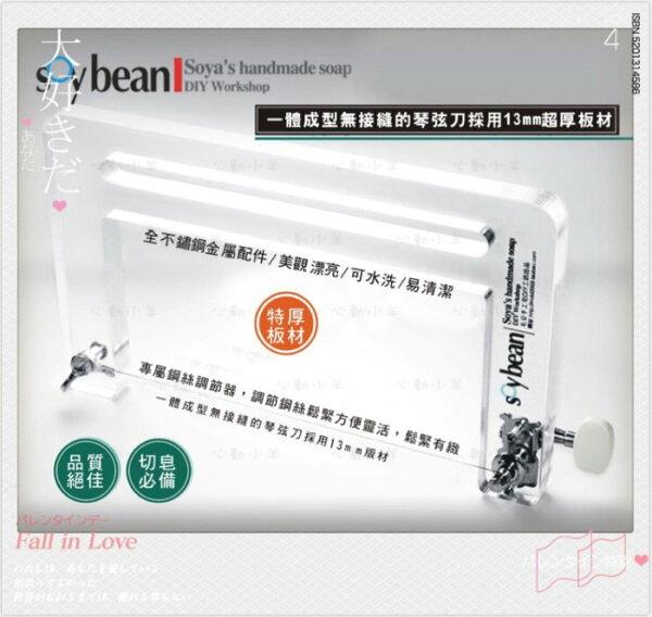 心動小羊^^不銹鋼替換鋼絲(1米20元)-買琴弦刀加購鋼絲