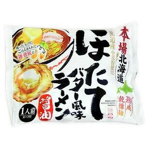 有樂町進口食品 特價 日本進口 藤原北海道奶油扇貝醬香風味麵 118g 4976651083050 0