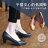 BONJOUR約會實穿5.5cm靜音百搭中跟鞋☆立體腳墊穩足款C.【ZB0234】6色 0