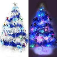 聖誕節禮物推薦台灣製4尺(120cm)特級白色松針葉聖誕樹 (繽紛馬卡龍藍銀色系)+100燈LED燈一串(附控制器跳機)(本島免運費)