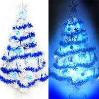 聖誕節禮物推薦『摩達客冬季生活限定』台灣製10呎/10尺 (300cm)特級白色松針葉聖誕樹 (藍銀色系)+100燈LED燈6串(附控制器跳機)(本島免運費)
