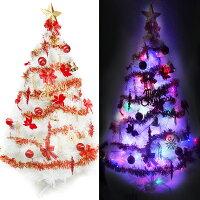 聖誕節禮物推薦『摩達客冬季生活限定』台灣製10呎/10尺 (300cm)特級白色松針葉聖誕樹 (紅金色系)+100燈LED燈6串(附控制器跳機)(本島免運費)