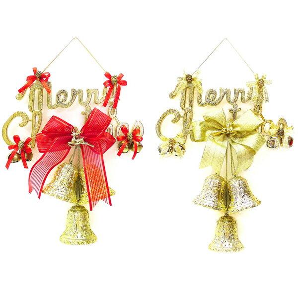『摩達客冬季生活限定』12吋聖誕快樂金色英文字牌花鐘吊飾