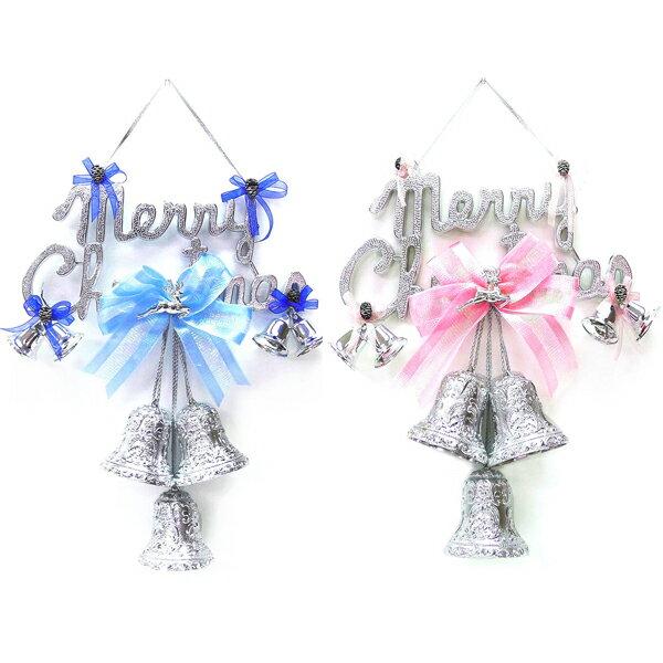 『摩達客冬季生活限定』12吋聖誕快樂銀色英文字牌花鐘吊飾