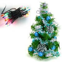 聖誕節禮物推薦台灣製迷你1呎/1尺(30cm)裝飾聖誕樹 (藍銀色系)(+20燈樹燈串)(本島免運費)YS-GT11005