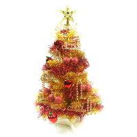 聖誕節禮物推薦台灣製繽紛2呎(60cm)金色金箔聖誕樹+裝飾組(紅蘋果純金色系) (不含燈) (本島免運費)