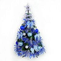 聖誕節禮物推薦台灣製可愛2呎/2尺(60cm)經典裝飾聖誕樹(藍銀色系裝飾)(本島免運費)YS-GT20005