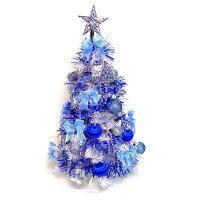 聖誕節禮物推薦台灣製夢幻2尺/2呎(60cm)經典白色聖誕樹(藍銀色系)(本島免運費)YS-WT20002