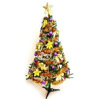 聖誕節禮物推薦『冬季生活限定』幸福6尺/6呎(180cm)一般型裝飾聖誕樹 (+金紫色系配件組)(不含燈)(本島免運費)