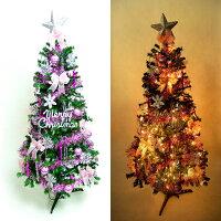 聖誕節禮物推薦『冬季生活限定』幸福6尺/6呎(180cm)一般型裝飾聖誕樹  (+銀紫色系配件)+100燈樹燈2串(本島免運費)