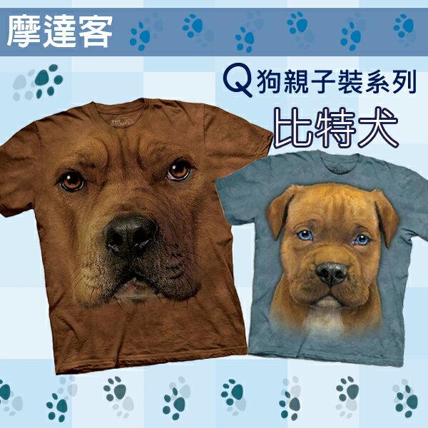 壁纸 动漫 动物 狗 狗狗 卡通 漫画 头像 600_600图片
