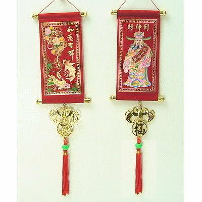 『農曆新年限定』農曆春節 { 如意吉祥 財神到對聯吊飾 } 春聯掛聯