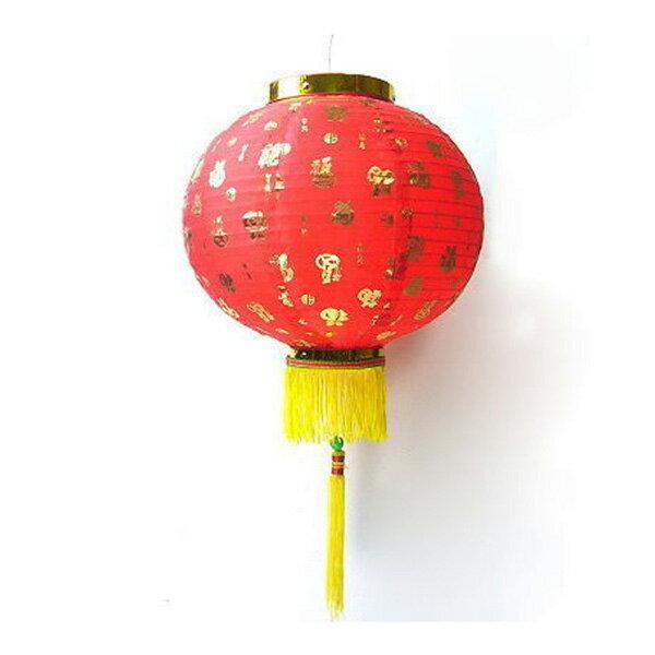 『春節限定』農曆春節【16吋百福字大紅綢布燈籠】(一組兩入不含燈)