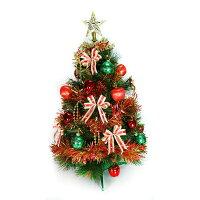 聖誕節禮物推薦『摩達客』台灣製2尺/2呎(60cm)特級松針葉聖誕樹 (+紅金色系配件)(不含燈)(本島免運費)