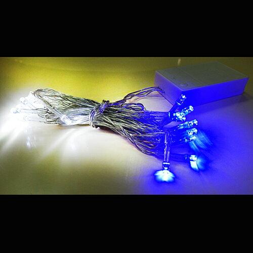 聖誕燈 LED燈串20燈電池燈 (藍白光)(透明銀線) (高亮度又環保)