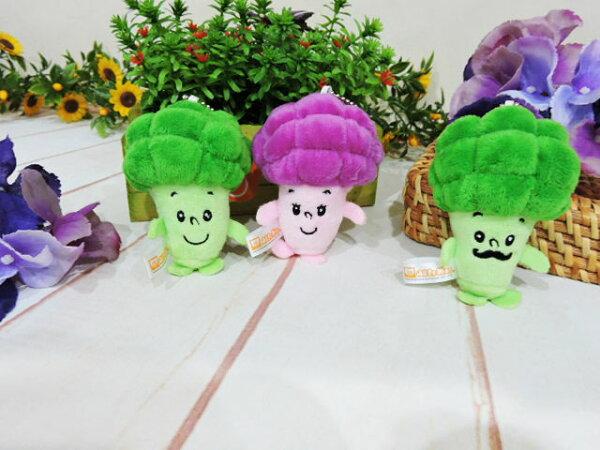 ~*MY 71*~  絨毛娃娃 花椰菜吊飾 可愛 花椰菜 玩偶 飾品 兒童 玩具 禮物 蔬菜