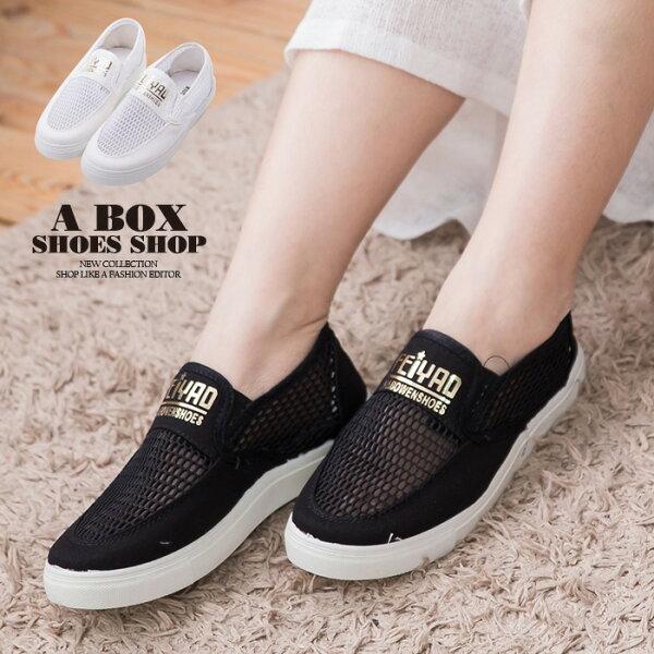 格子舖*【AW363】簡約金色英文字母 透視透氣網布 V口鬆緊懶人鞋 休閒鞋 黑白2色