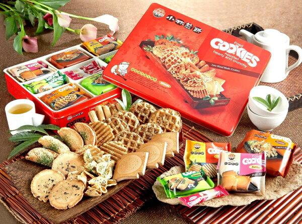 小林煎餅禮盒(紅鐵盒)