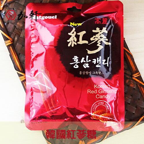 《加軒》韓國必買味香村紅蔘糖