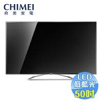 CHIMEI奇美到奇美 CHIMEI 50型 LED低藍光顯示器 TL-50A140