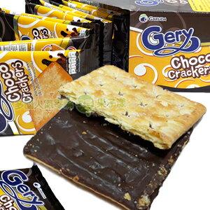 印尼 Gery 巧克力蘇打餅(20枚入) [IN008] - 限時優惠好康折扣