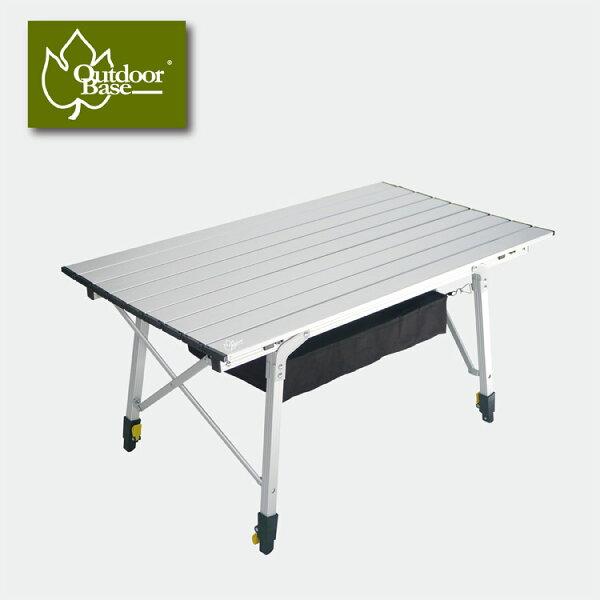 【露營趣】中和 Outdoorbase 八爪魚鋁合金鋁捲桌(M)露營桌 野餐桌 烤肉桌 折合桌 蛋捲桌 25568