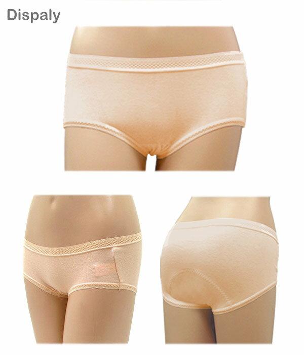 【AJM】MIT素色防漏中低腰平口生理褲(粉) 2