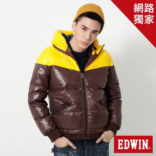 【網路限定款。5折優惠↘】EDWIN 雙色剪接連帽 羽絨外套-男-黃色