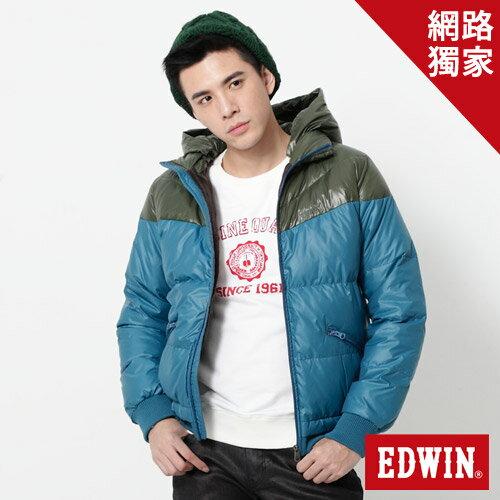 【網路限定款。5折優惠↘】EDWIN 雙色剪接連帽 羽絨外套-男-苔綠
