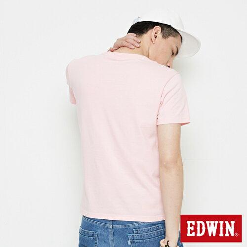 【網路限定款。9折優惠↘】EDWIN 海浪紋E字 短袖T恤-男款 淺粉紅 1