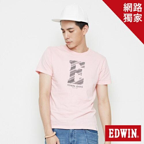 【網路限定款。9折優惠↘】EDWIN 海浪紋E字 短袖T恤-男款 淺粉紅 0