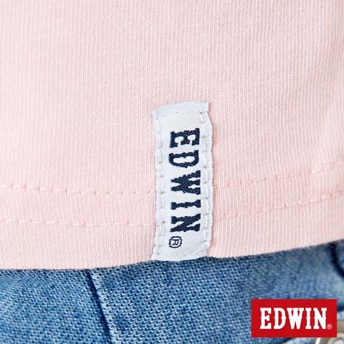 【網路限定款。9折優惠↘】EDWIN 3D幾何圓圖 短袖T恤-女款 淺粉紅 5