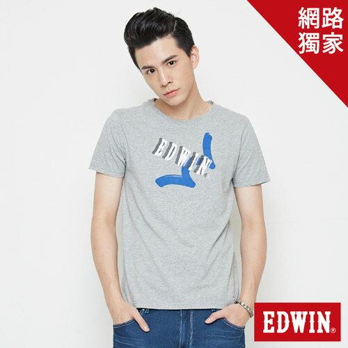 【網路限定款。9折優惠↘】EDWIN 街頭塗鴉LOGO 短袖T恤-男款 麻灰色【單筆2000結帳輸入優惠券代碼161028。現折240元】 0